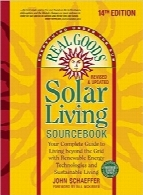 مرجع زندگی خورشیدی محصولات واقعیReal Goods Solar Living Sourcebook: Your Complete Guide to Living beyond the Grid with Renewable Energy Technologies and Sustainable Living
