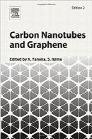 نانولولههای کربنی و گرافینCarbon Nanotubes and Graphene, Second Edition