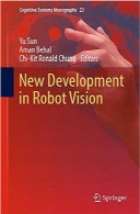 تحولات جدید در بینایی رباتNew Development in Robot Vision (Cognitive Systems Monographs)