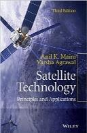فناوری ماهوارهSatellite Technology: Principles and Applications