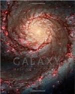 کهکشان؛ نقشهبرداری کیهانیGalaxy: Mapping the Cosmos