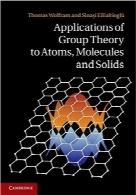 کاربردهای نظریه گروه در اتمها، مولکولها و مواد جامدApplications of Group Theory to Atoms, Molecules, and Solids