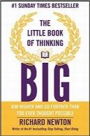 کتاب کوچک تفکر بزرگThe Little Book of Thinking Big