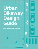 راهنمای طراحی Bikeway شهریUrban Bikeway Design Guide, Second Edition