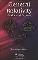 نسبیت عام؛ مبانی و فراتر از آنGeneral Relativity: Basics and Beyond