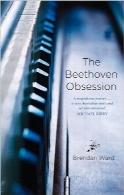 علاقه شدید بتهوونThe Beethoven Obsession