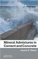 افزودنیهای معدنی در سیمان و بتنMineral Admixtures in Cement and Concrete