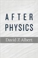 بعد از فیزیکAfter Physics