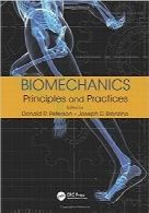 بیومکانیک؛ اصول و روشهاBiomechanics: Principles and Practices