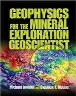 ژئوفیزیک برای اکتشاف معدنی دانشمندان زمینشناسGeophysics for the Mineral Exploration Geoscientist