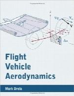 آیرودینامیک وسیله نقلیه هواییFlight Vehicle Aerodynamics
