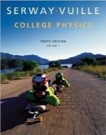 فیزیک کالج؛ ویرایش دهمCollege Physics, Volume 1