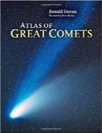 اطلس ستارههای دنبالهدار بزرگAtlas of Great Comets