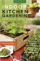 باغبانی داخل آشپزخانهIndoor Kitchen Gardening