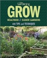 پرورش باغ زیباFine Gardening Grow
