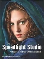 استودیوی اسپیدلایت؛ پرترههای حرفهای با فلاش قابل حملThe Speedlight Studio: Professional Portraits with Portable Flash
