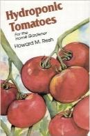 گوجهفرنگیهای هیدروپونیکHydroponic Tomatoes