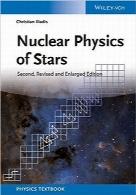 فیزیک هستهای ستارگان؛ ویرایش دومNuclear Physics of Stars, 2nd Edition