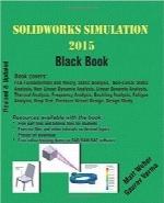 کتاب سیاه نرمافزار شبیهساز SolidWorks 2015SolidWorks Simulation 2015 Black Book