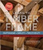 یادگیری قاب چوبی؛ مهارت، سادگی، زیبایی بینظیرLearn to Timber Frame: Craftsmanship, Simplicity, Timeless Beauty