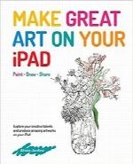 هنری بزرگ روی آیپد خودتان خلق کنیدMake Great Art on Your iPad