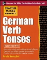تمرین ساخت کامل زمان فعل آلمانی؛ ویرایش دومPractice Makes Perfect German Verb Tenses, 2nd Edition: With 200 Exercises (Practice Makes Perfect (McGraw-Hill))