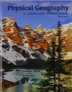 جغرافیای فیزیکی McKnight؛ شناخت چشمانداز، ویرایش یازدهمMcKnight's Physical Geography: A Landscape Appreciation (11th Edition)