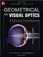 اپتیک هندسی و ویژوالGeometrical and Visual Optics, Second Edition