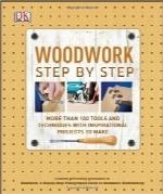 گامبهگام کار با چوبWoodwork Step by Step