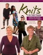 کشباف برای افراد اصیل؛ روش دوخت پارچههای کشبافKnits for Real People: Fitting and Sewing Fashion Knit Fabrics
