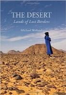 بیابان؛ سرزمینهای مرزهای ازدسترفتهThe Desert: Lands of Lost Borders