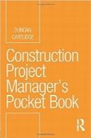 کتاب جیبی مدیریت پروژه ساختوسازConstruction Project Manager's Pocket Book