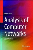 تحلیل شبکههای کامپیوتریAnalysis of Computer Networks