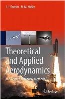 آیرودینامیک نظری و کاربردی؛ و روشهای عددی مرتبطTheoretical and Applied Aerodynamics: and Related Numerical Methods