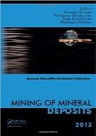 استخراج ذخایر معدنیMining of Mineral Deposits