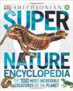 دایرهالمعارف طبیعت فوقالعادهSuper Nature Encyclopedia
