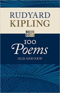 100 شعر؛ قدیمی و جدید / 100 Poems: Old and New
