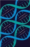 جهان اسرارآمیز ژنوم انسانThe Mysterious World of the Human Genome