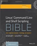 رساله خط فرمان لینوکس و اسکریپتنویسی شلLinux Command Line and Shell Scripting Bible
