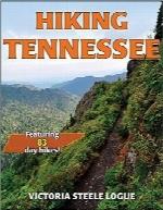 پیادهروی در تنسیHiking Tennessee