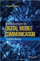 مقدمهای بر ارتباطات دیجیتالی سیار؛ چاپ دومIntroduction to Digital Mobile Communication, 2nd Edition