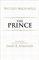 شهریارThe Prince (Hackett Classics)