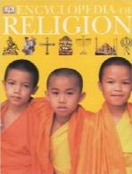 دایرهالمعارف ادیانEncyclopedia of Religion