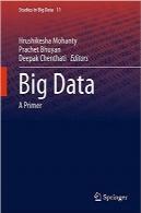 دادههای بزرگ؛ مبادی اولیهBig Data: A Primer (Studies in Big Data)