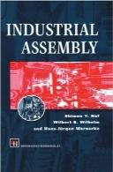 مونتاژ صنعتیIndustrial Assembly