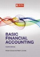 حسابداری مالی مقدماتیBasic Financial Accounting, 4th edition