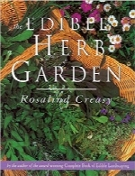 باغ گیاهان خوراکیThe Edible Herb Garden (Edible Garden Series)