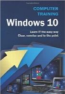 آموزش کامپیوتر؛ ویندوز 10Computer Training: Windows 10