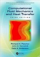 مکانیک سیالات محاسباتی و انتقال حرارت؛ ویرایش سومComputational Fluid Mechanics and Heat Transfer, Third Edition (Series in Computational and Physical Processes in Mechanics and Thermal Sciences)