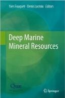 ذخایر معدنی دریاهای عمیقDeep Marine Mineral Resources